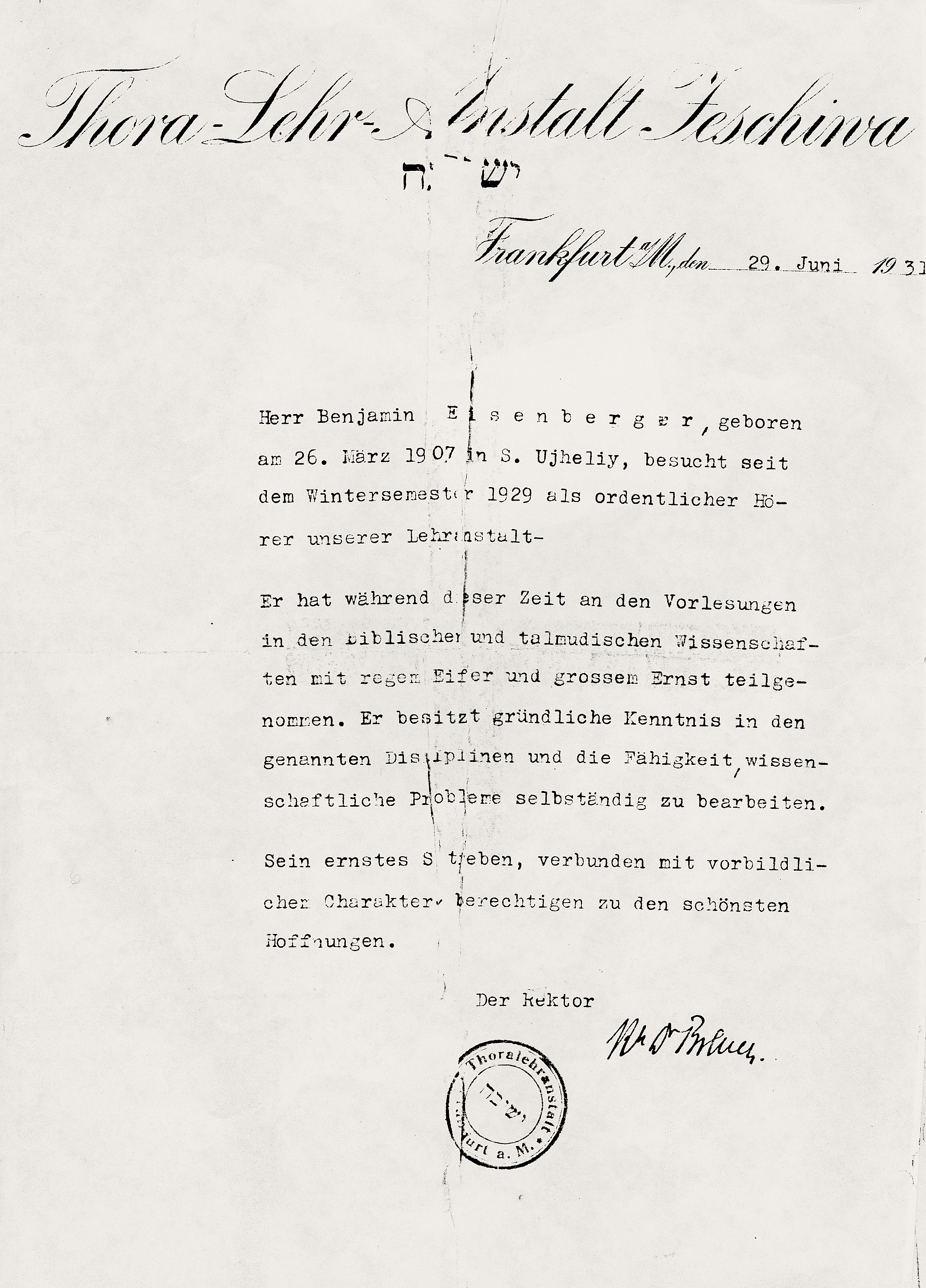 Zeugnis der Jeschiwa Frankfurt für Benjámin Eisenberger