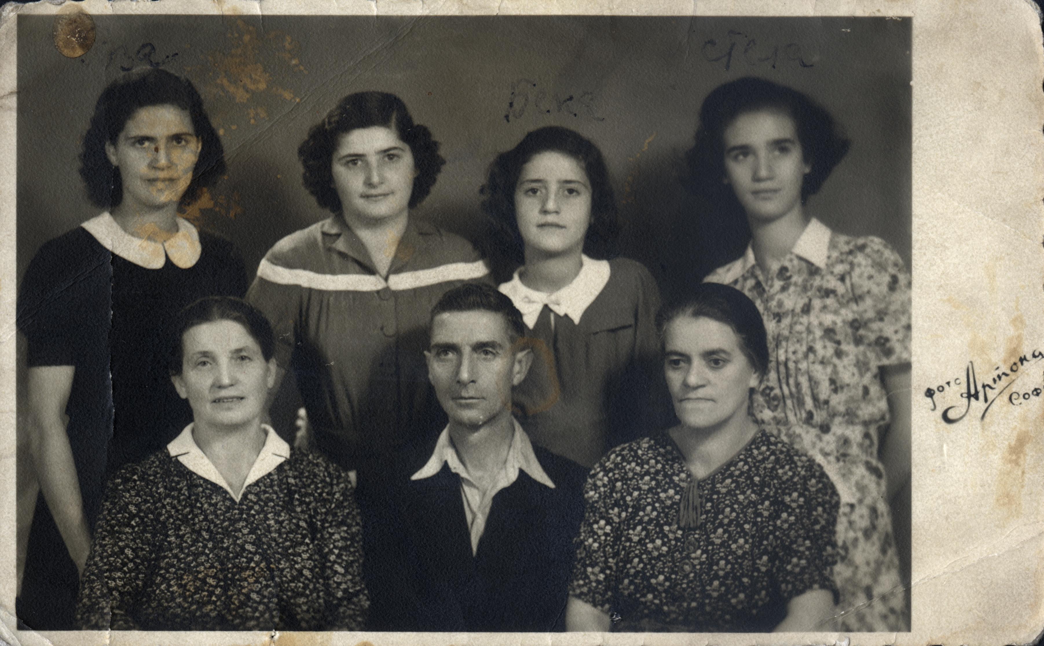 The Varsano family