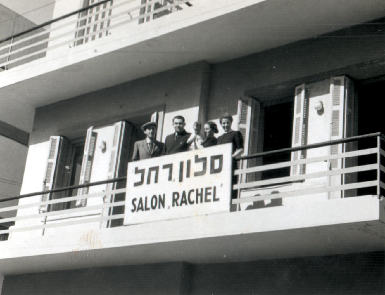 Jozsef Faludi on the balcony of his aunt Rozsi Brull's shop in Tel Aviv