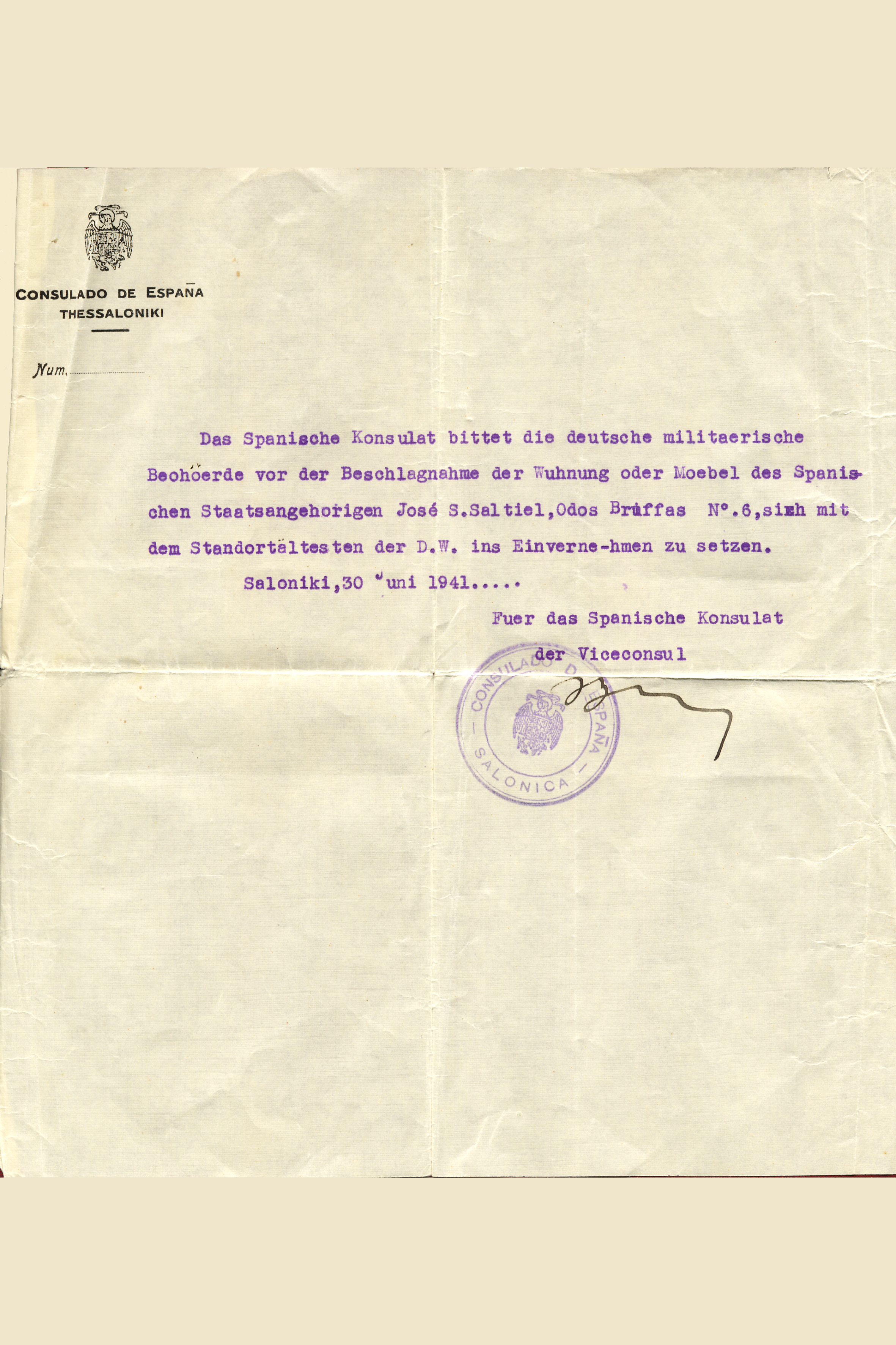 Certificate for house and furniture confiscation