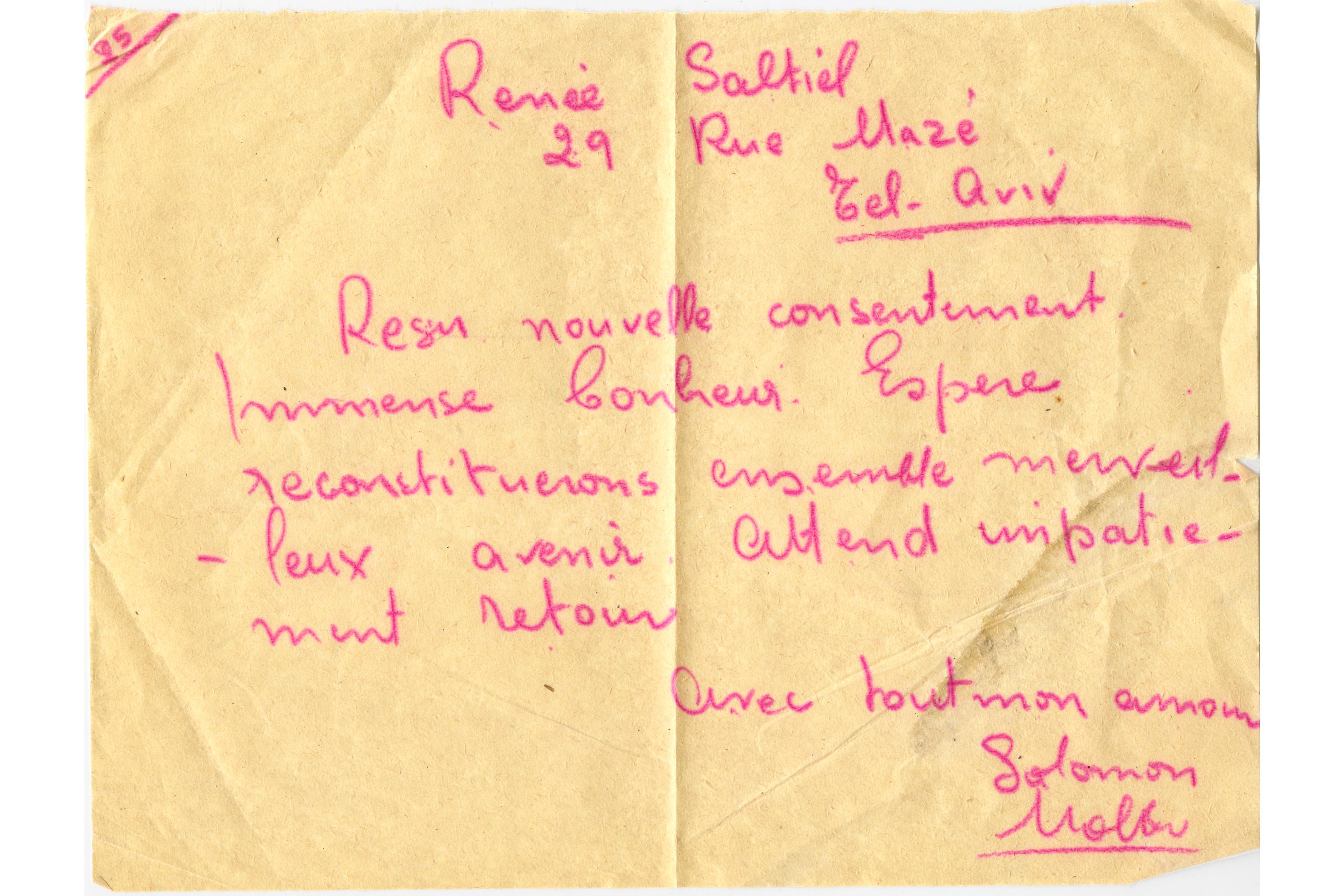 Solon Molho's telegram to his future wife