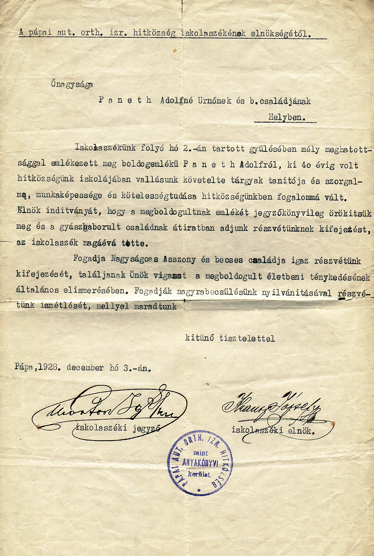 Letter from the leadership of the Orthodox community of Papa about Gabor Paneth's grandfather, Adolf Paneth