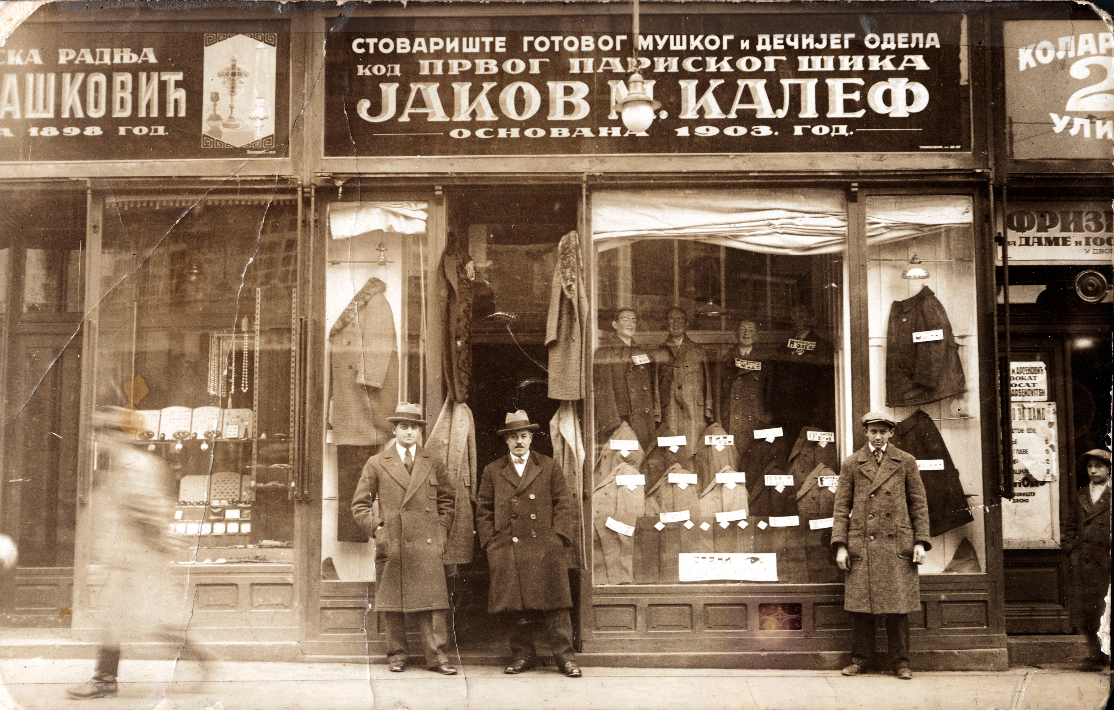 Jakov Kalef in front of his store