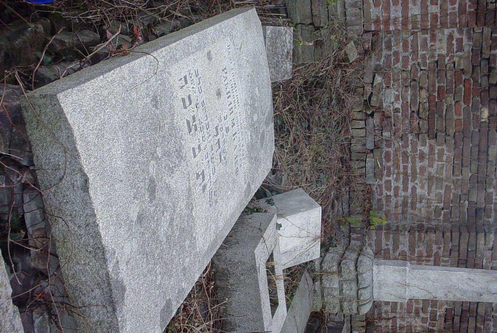 Grave of Rakila M. Kalef