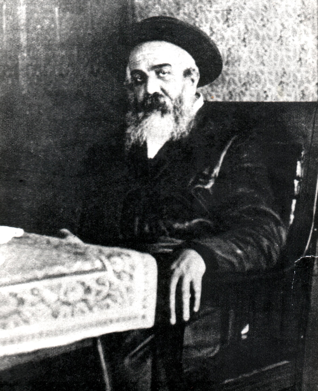 Rabbi Chaim Eleazar Spira