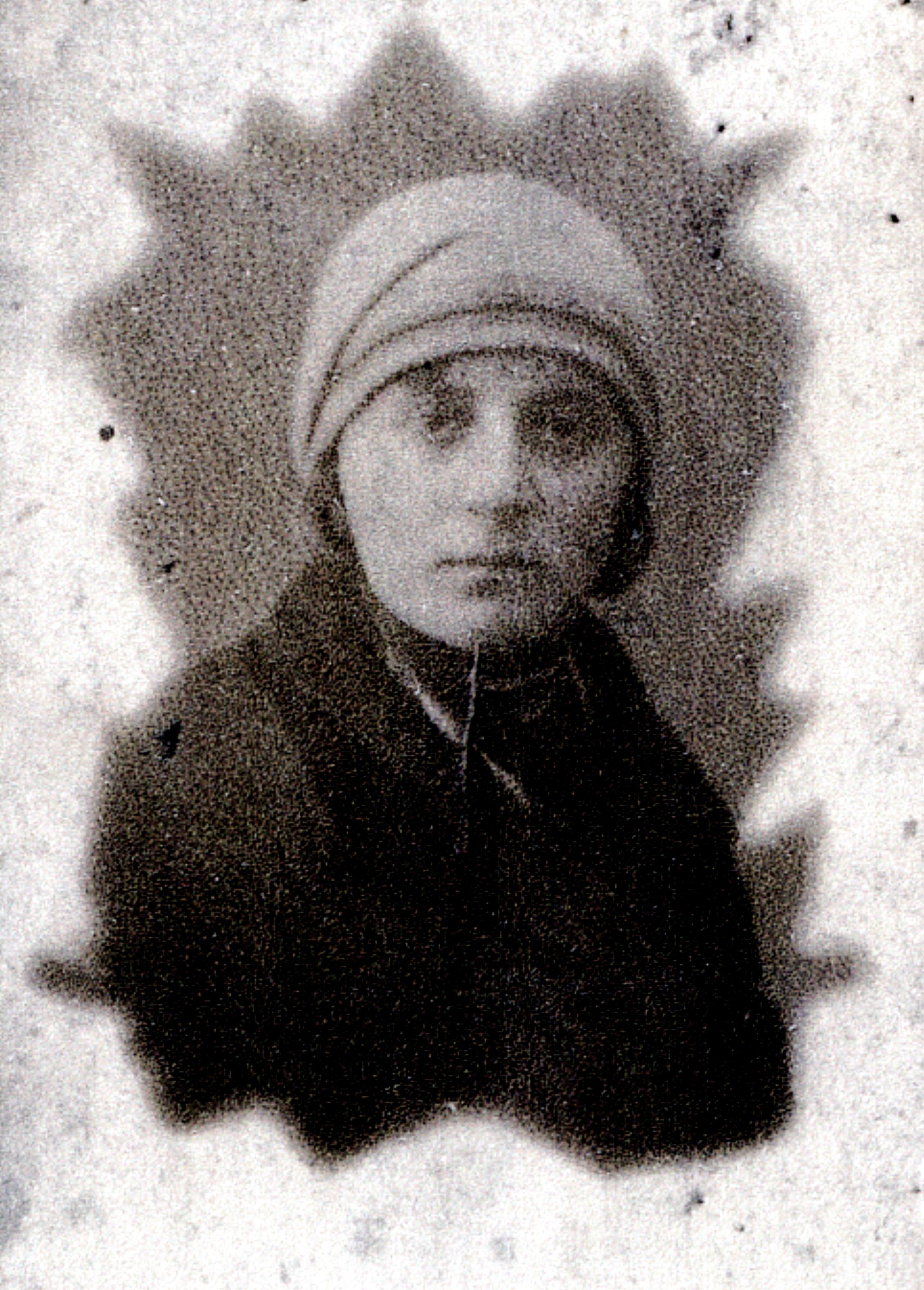 Rosa Gershenovich