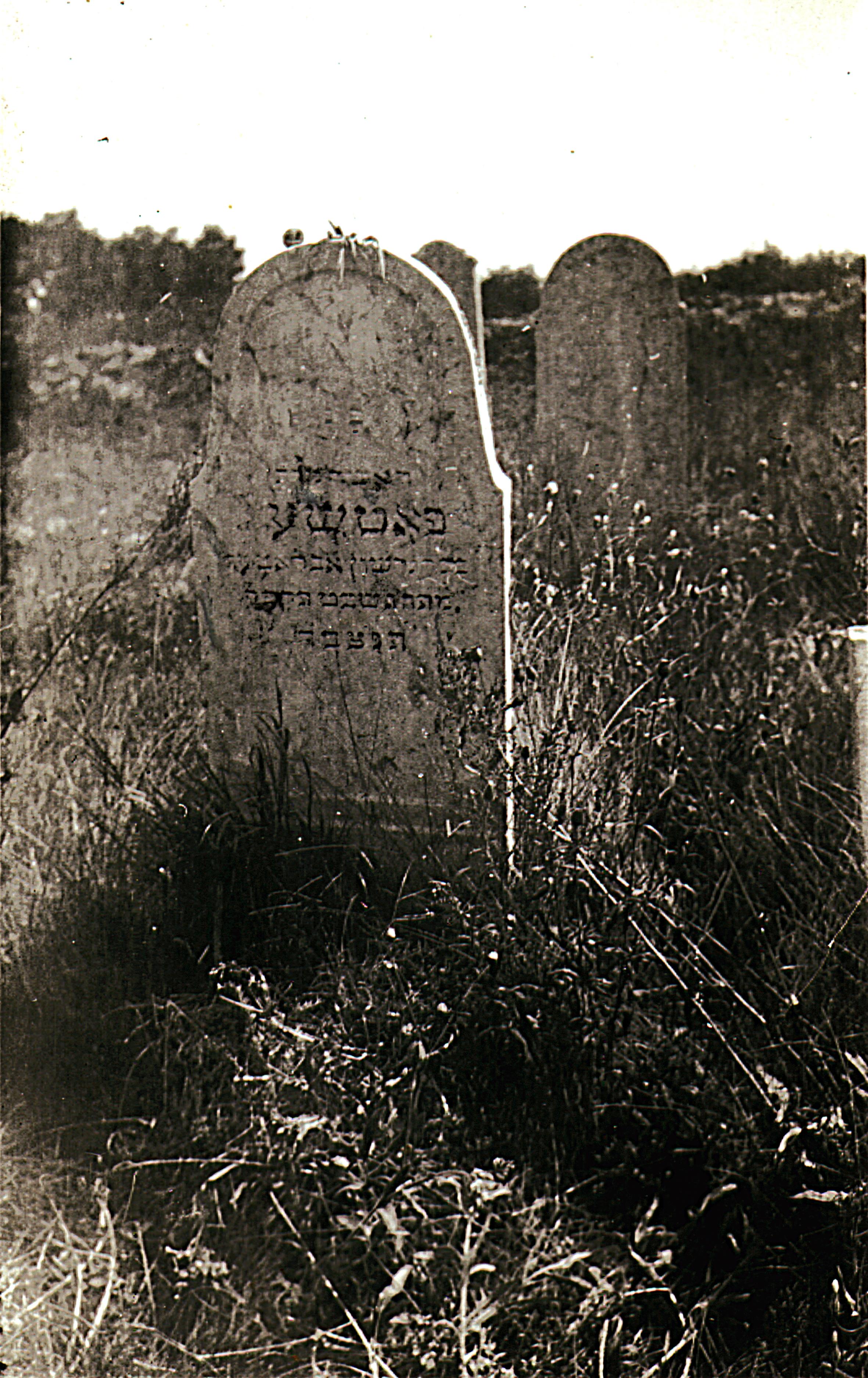 Jozefin Schultz's tombstone