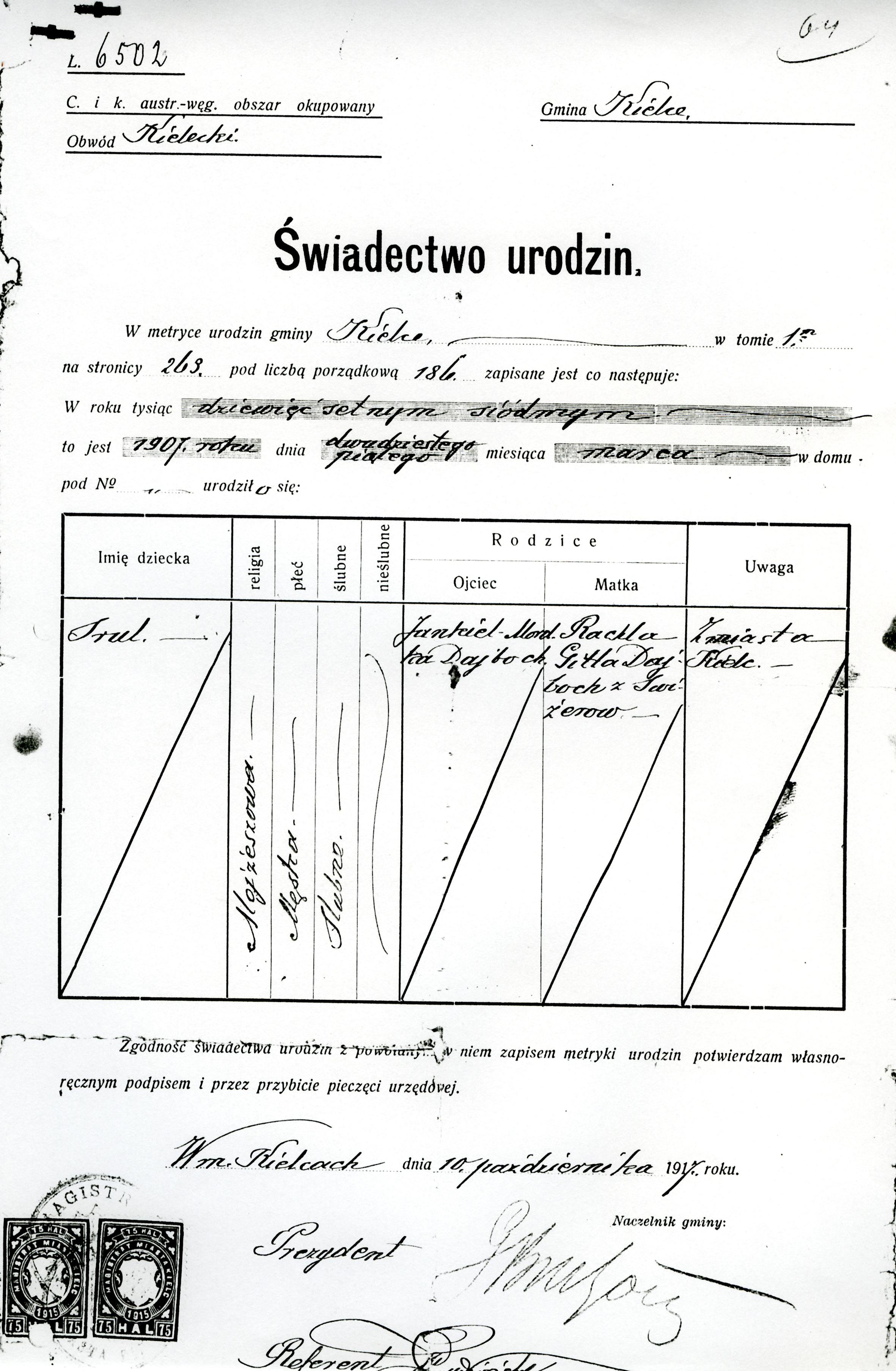 Srul Dajbog's birth certificate