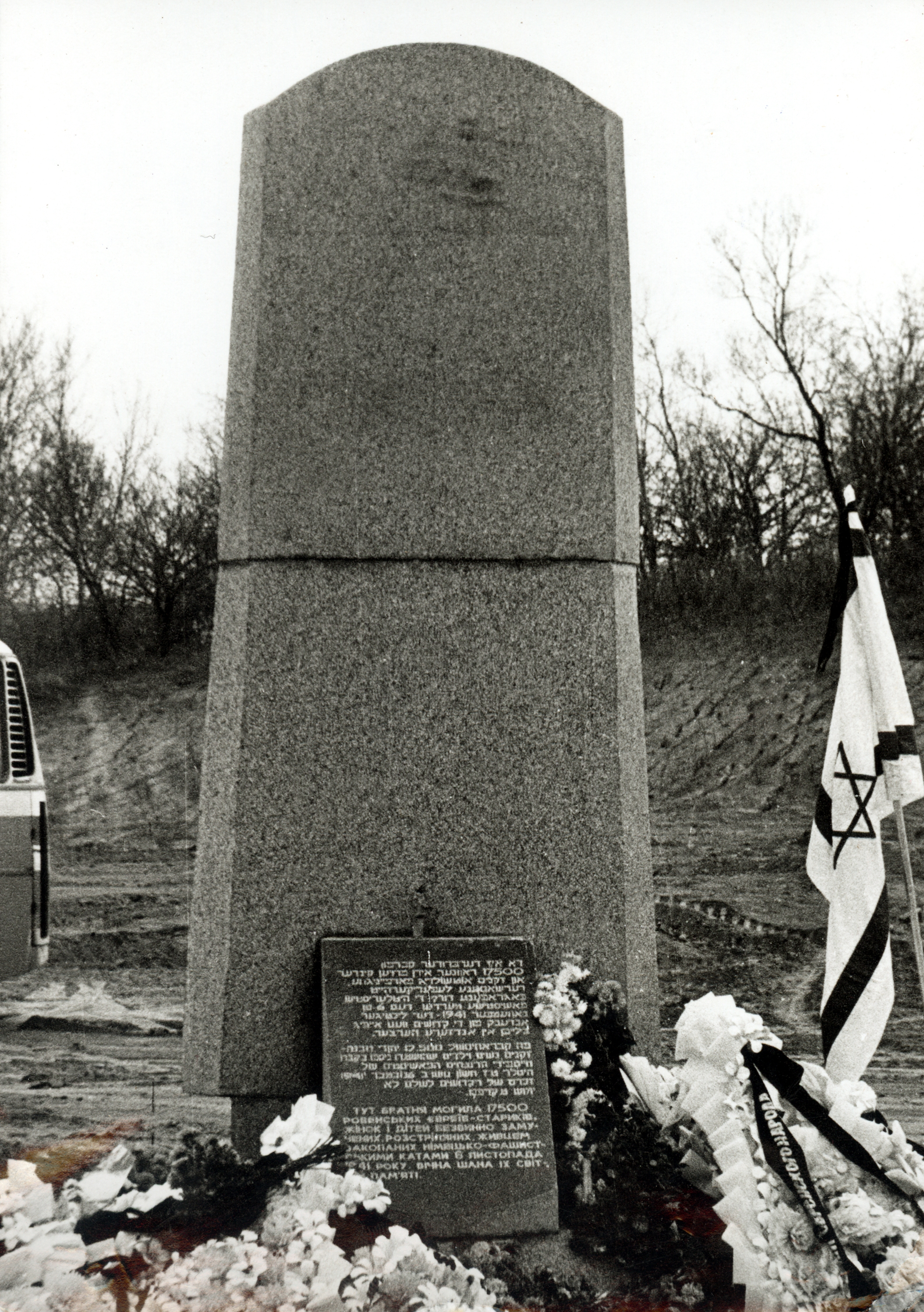 monument holocaust sosyonki forest  outside rovno
