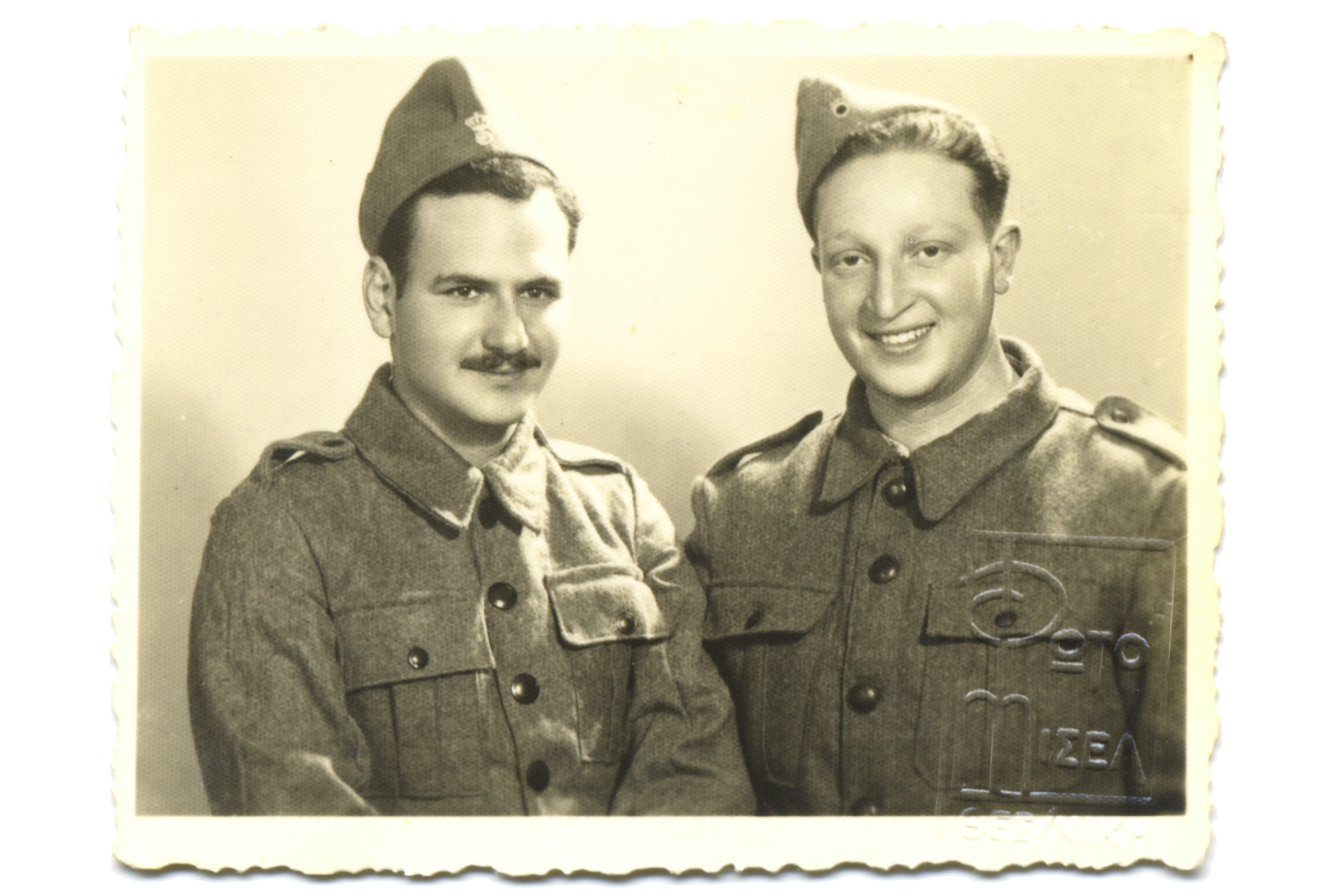 Solomon Molho and Nadir Haim in the Greek army