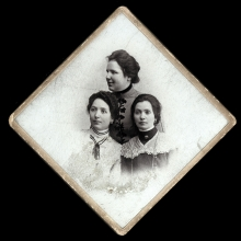 Ferenc Sandor's grandmother Janka Rosenthal with friends