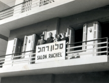 Jozsef Faludi on the balcony of his aunt Rozsi Brull's shop in Tel Aviv