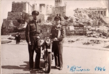 Alvo Mico with a fellow officer in Athens