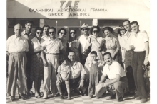 Renee Molho with family and friends at Thessaloniki airport