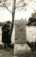 Gabor Paneth's aunt Margit Paneth at his uncle's grave