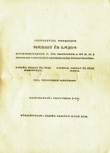 Wedding invitation of Gabor Paneth's father Lajos Paneth to his first wife Margit Erdos