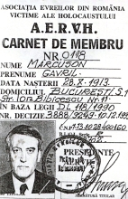 Membership card of the Association of the Romanian Jews- Victims of the Holocaust