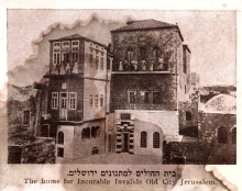 Postcard of the Home for Incurable Invalids in the Old City of Jerusalem