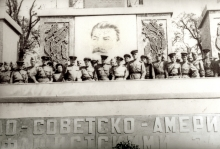 Arkadiy Redko with his comrades