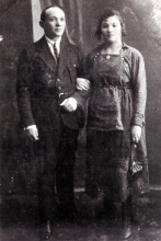 Mendel-Bert and Nehuma Roizen