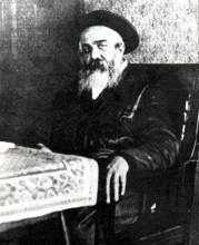 Rabbi Chaim Eleazar Spira