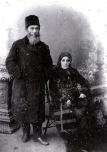 Rosa Gershenovich's maternal grandparents Avrum-Yankel and Ruhl Green