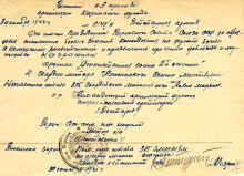 Excerpt from order to award Semyon Nezhynski an Order of the Great Patriotic War