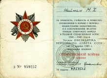Mieczyslaw Najman's Order of the Patriotic War certificate