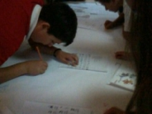 Studenets wrote their names with hebrew letters
